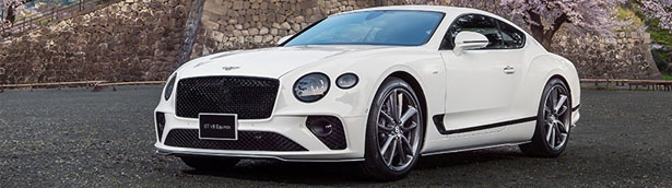 Bentley presents a limited run of Continental GT for the Japanese market