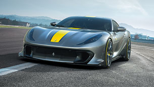 ferrari-reveals-first-photos-of-an-upcoming-limited-edition-series-
