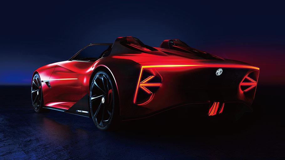 2021 MG Concept