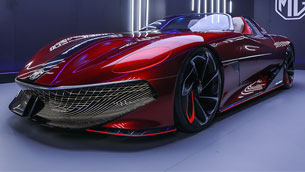 mg-publishes-the-first-official-photos-of-the-new-cyberster-supercar