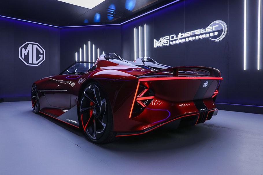 2021 MG Cyberster