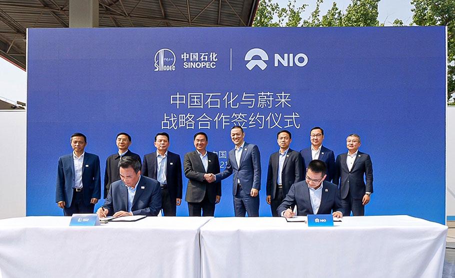 2021 NIO Power Swap Stations