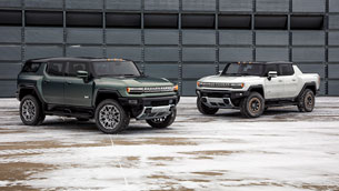 GMC announces details for the new HUMMER EV SUV