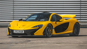 The first McLaren P1 ever produced will cross the block at Silverstone Auctions