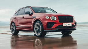 Bentley reveals first details for the new Bentayga S