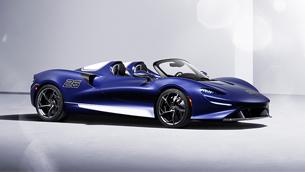 McLaren presents Elva Roadster with a windshield