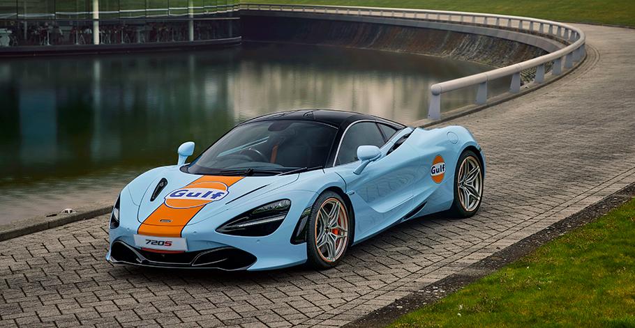 2021 McLaren Gulf 720S