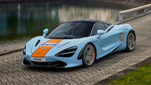 mclaren special operations recreates the exclusive gulf livery