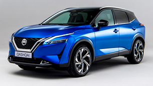 Nissan showcases first details for the new Qashqai model line