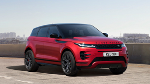 range-rover-evoque-p300-hst:-elegant-packaging-and-aggressive-spirit