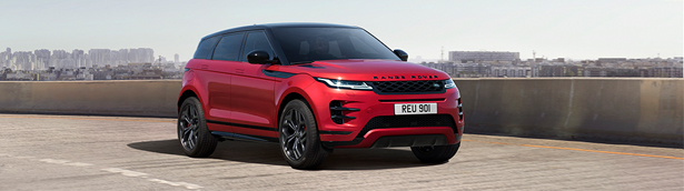 Range Rover Evoque P300 HST: elegant packaging and aggressive spirit