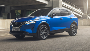 Nissan reveals details for the new Qashqai