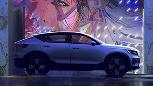 Volvo C40 Recharge showcases brand's plans for future models