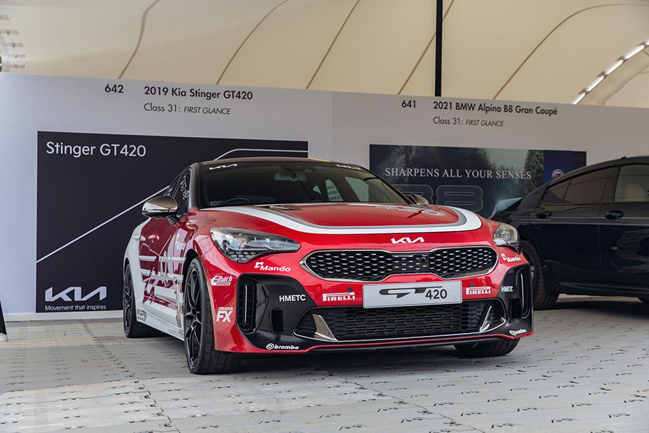 2021 Kia Stinger GT-400