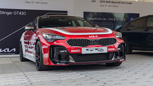 Kia Stinger GT400 makes its debut at the Goodwood Festival of Speed