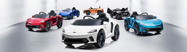 McLaren adds another model to the Ride-On lineup
