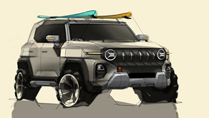 ssangyong-publishes-its-first-sketch-of-an-upcoming-suv-lineup-