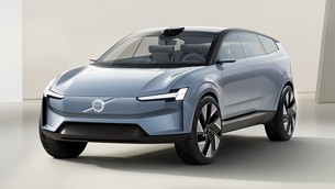 Volvo's approach towards brand's latest concept vehicle  - the Recharge SUV