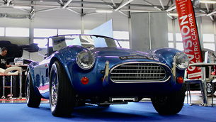 AC Cars Cobra Series 1 made a stunning debut at the British Motor Show