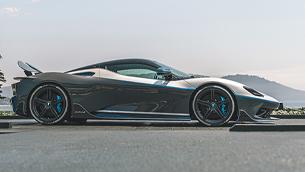 Salon Privé hosts the debut of the super exclusive Automobili Pininfarina Battista Anniversario