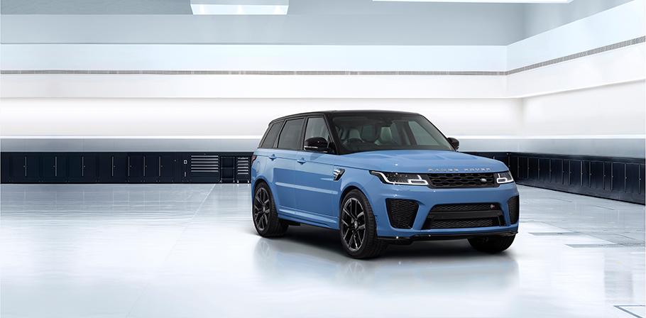 2021 Land Rover Range Rover Special Edition