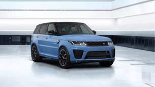 Land Rover Special Vehicle Operations reveals Rover Sport SVR Ultimate Range