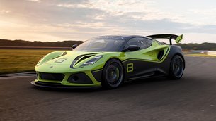 Lotus announces a new project with a supercar evolved in