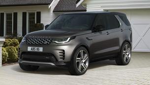 2023-land-rover-discovery-metropolitan-edition